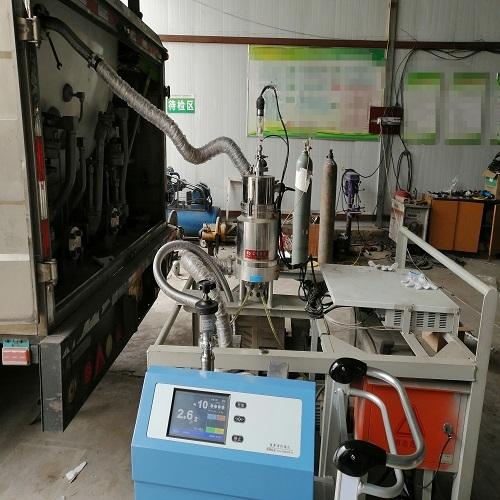 槽车/LNG瓶氦质谱检漏
