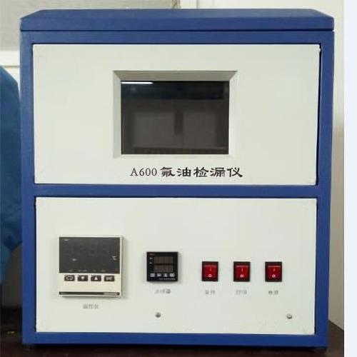 广东氟油检漏仪