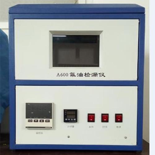 A600氟油检漏仪